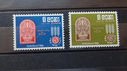 1963 Yv 338-339 MNH B46 - Sri Lanka (Ceylon) (1948-...)