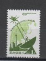 (SA1162) NORTH KOREA, 1998 (15th Anniversary Of North Korean Entry To INTERSPUTNIK). Mi # 4106. MNH** Stamp - Corée Du Nord