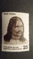 1976 Yv 490 MNH B62 - Unused Stamps