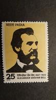 1976 Yv 473 MNH B62 - Unused Stamps