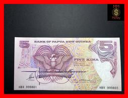 PAPUA NEW GUINEA  5 Kina  1995  P.  14 B     Rare  Sig. Tarata - Aopi    UNC - Papua New Guinea