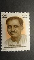 1978 Yv 556 MNH B62 - Unused Stamps