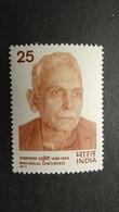 1977 Yv 511 MNH B62 - Unused Stamps