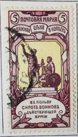 RUSSIE 1905 - Y&T  N°56 - Oblitéré - Usati