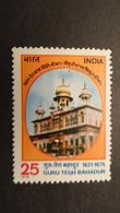 1975 Yv 463 MNH B62 - Unused Stamps