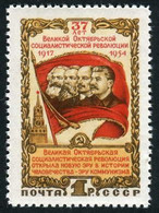 1954Russia USSR173737th Anniversary Of The October Revolution6,00 € - Militaria