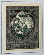 RUSSIE 1916-17- Y&T  N°95 Neuf - Nuovi