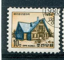 Corée Du Nord 1980 - YT 1598 (o) - Corée Du Nord