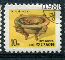 Corée Du Nord 1980 - YT 1612 (o) - Corée Du Nord