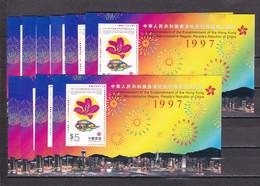Hong Kong Hb 54 - 10 Hojas - Blocs-feuillets