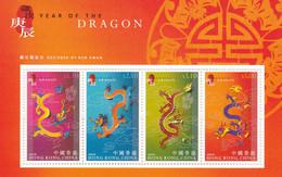 Hong Kong Hb 68 - Blocs-feuillets
