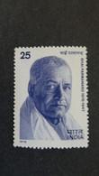 1979 Yv 581+596 MNH B63 - Unused Stamps