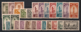 Maroc - 1923-27 - N°Yv. 98 à 123 - Série Complète - Neuf Luxe ** / MNH / Postfrisch - Unused Stamps
