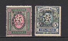 1923  RUSSIA, AZERBAIJAN OVERPRINT, 2 STAMPS, MH - Ungebraucht
