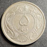 Iran 5 Dinars 1931 SH 1310 KM#1123 Very High Grade Rare! - Iran