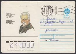 1992-BELARUS-LOCAL OVERVALUE/GOMEL--MAILED COVER - Belarus