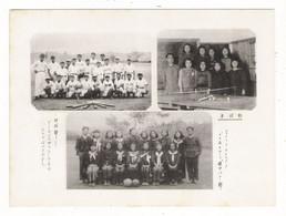 JAPON / Collège De GANXI ( Comté De KAHO, Préfecture De FUKUOKA ) / Equipe Baseball TIN ZEI + VOLLEY-BALL + PING-PONG ) - Sports