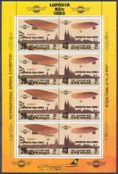 North Korea, Exibithion LUPOSTA Koln 1983, Airships, Sheetlet - Airships