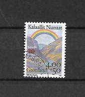 GROENLANDIA - 1992 - N. 216 USATO (CATALOGO UNIFICATO) - Gebraucht