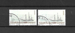 GROENLANDIA - 1994 - N. 235 X 2 USATI (CATALOGO UNIFICATO) - Gebraucht