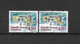GROENLANDIA - 1997 - N. 301A X 2 USATI (CATALOGO UNIFICATO) - Gebraucht