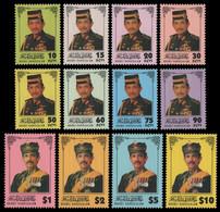 Brunei 1996 - Mi-Nr. 515-526 ** - MNH - Sultan Hassanal Bolkiah - Brunei (1984-...)