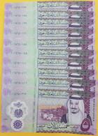 Saudi Arabia 5 Riyals 2020 P-38 C Polymer Note 20 Pieces UNC From A Bundle - Saudi Arabia