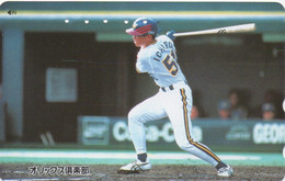 Baseball : Ichiro Suzuki : Orix Japon 1992-2000 (Après Seattle 2001-...) - Deportes