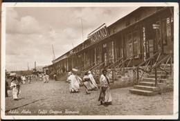 °°° 27343 - ETHIOPIA - ADDIS ABEBA - CAFFE CINEMA ROMANO °°° - Etiopia