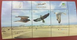 Saudi Arabia Stamp Falcons 2020 (1441 Hijry) 3 Pieces Of 3 Riyals New Full Sheet Mint With Envelope Same Stamps - Saudi Arabia