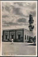 °°° 27349 - ERITREA - MASSAUA - LA MOSCHEA - 1938 With Stamps °°° - Eritrea