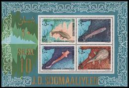 Somalia 1979 - Mi-Nr. Block 9 ** - MNH - Fische / Fish - Somalia (1960-...)