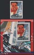 Zentralafrikanische Rep. 1989 - Mi-Nr. 1364 & Block 464 ** - MNH - Schiffe - Central African Republic