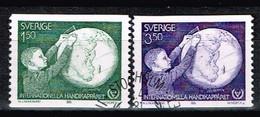 SUEDE / Oblitérés 1er Jour/Used FDC/1981 - Année Internationale Des Personnes Handicapées - Oblitérés