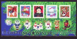 (ja108) Japan 2006 Greetings Winter 50y MNH - Ongebruikt