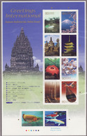 (ja175) Japan 2008 Greetings Indonesia MNH - Nuevos