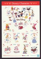 (ja122) Japan 2012 Disney Character 50y  MNH - Unused Stamps