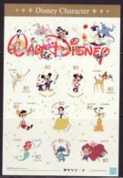 (ja005) Japan 2012 Disney Character 80y MNH - Unused Stamps