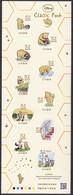 (ja677) Japan 2015 Disney Classic Pooh 52y MNH - Unused Stamps