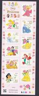 (ja676) Japan 2015 Disney Pricess 82y MNH - Unused Stamps