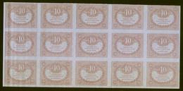 Russia 40 Rubles 1917 Pick 39 AUNC Half List 3 X 5 Pcs - Russland