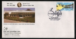 India  2006  Birbal Sahni Institute Of Palaeobotany  Fossils Study  LUCKNOW  Special Cover  #  06191  D Inde Indien - Fossils