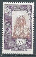 Cote Des Somalis YT N°96 Femme Somali Neuf ** - Oblitérés