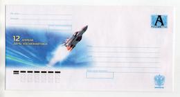 Russia 2010 Cover April 12 Cosmonautics Day Space - UdSSR