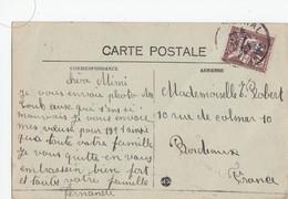 MAROC CP 1921 20C MOUCHON - Covers & Documents