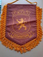 "Macedonia BIG FLAG - Women's Handball Club ,,Olimpik""( Olympic )  Size : 21 Cm / 30 Cm,lion - Balonmano"