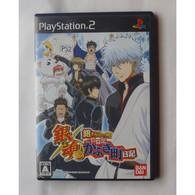 PS2 Japanese : Gintama Gin-San To Issho! Boku No Kabuki Machi Nikki SLPS-25809 - Sony PlayStation