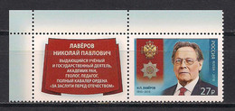 Russia 2018 Full Cavalier Of The Order Of Merit For The Motherland. Academician N.P.Lavyorov. Mi 2531 With Label - Nuevos