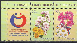 Russia 2018 Joint Issue Of The Russian Federation And Japan. Flowers. Mi 2567-68Zf - Nuevos