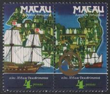 Macau 1983 - Mi-Nr. 511-512 ** - MNH - Schiffe / Ships - Unused Stamps